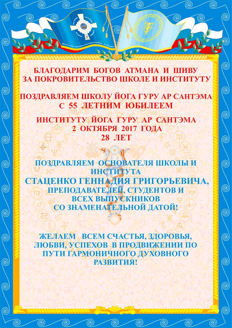 Ольга ильинская йога айенгара биография